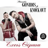 Σταμάτης Γονίδης & Knock Out – Έχεις θέματα