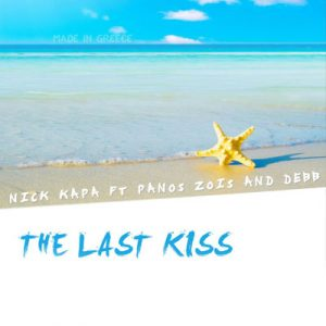 Nick Kapa & Πάνος Ζώης & Debb – Last kiss