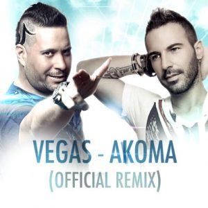 Vegas – Ακόμα (Valentino & Κωνσταντίνος Παντζής Remix)