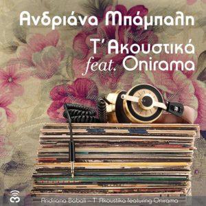 Ανδριάνα Μπάμπαλη & Onirama – Τ' ακουστικά