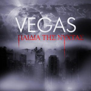 Vegas – Παιδιά της νύχτας