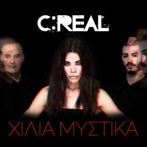 C Real – Χίλια μυστικά