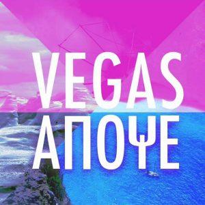 Vegas – Απόψε
