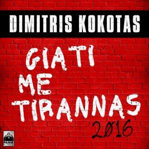 Δημήτρης Κόκοτας – Γιατί με τυραννάς (Lainas & Brakoulias Remix)