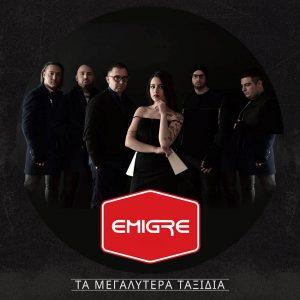 Emigre – Τα μεγαλύτερα ταξίδια