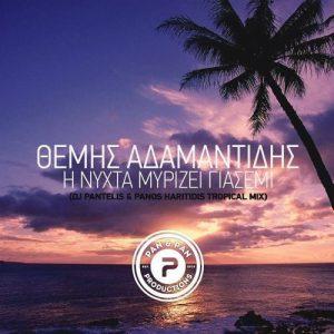 Θέμης Αδαμαντίδης – Η νύχτα μυρίζει γιασεμί (Dj Pantelis & Panos Haritidis Tropical Remix)