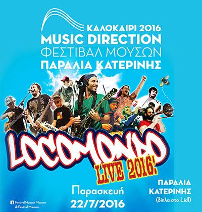kerdiste-4-diples-prosklisis-gia-tin-sinavlia-ton-locomondo-sto-4o-festival-mouson