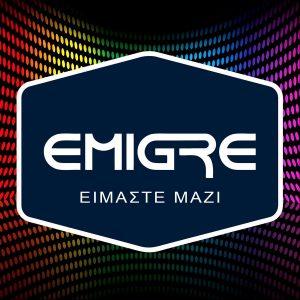 Emigre – Είμαστε μαζί