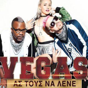 Vegas – Άσ' τους να λένε