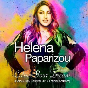 Έλενα Παπαρίζου – Colour your dream