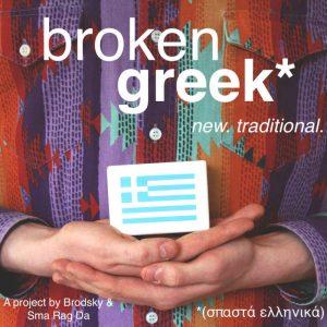 Brodsky & Sma Rag Da - Broken Greek Project
