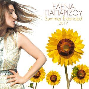 Έλενα Παπαρίζου & Kemist – Haide (Phoebus Remix)