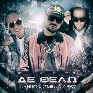Ominus & Juanito & Rezz – Δε θέλω