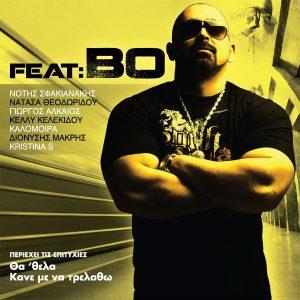 Bo & Stan – Θα 'θελα (Remix)