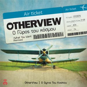 Otherview – Γύρος του κόσμου
