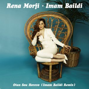 Ρένα Μόρφη - Όταν σου χορεύω (Imam Baildi Remix)