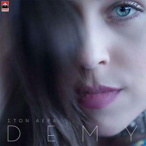 Demy - Στον αέρα