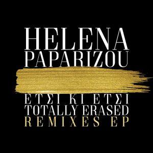 Έλενα Παπαρίζου – Έτσι κι έτσι (Ηλίας Μπαντής & The ROOK Reggaeton Radio Remix)