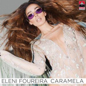 Ελένη Φουρέιρα – Καραμέλα