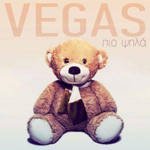 Vegas – Πιο ψηλά