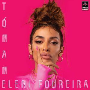Ελένη Φουρέιρα – Tomame