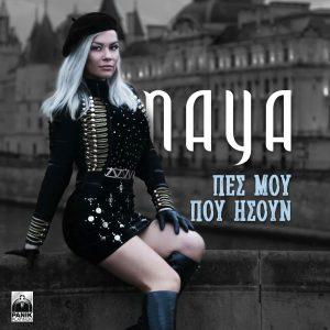 Naya – Πες μου που ήσουν