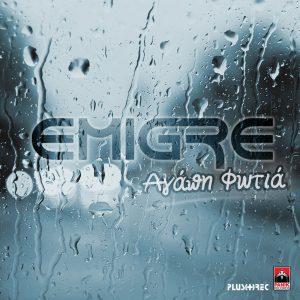 Emigre – Αγάπη φωτιά