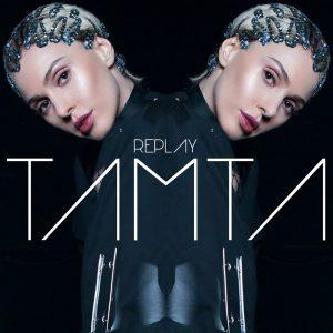 Τάμτα – Replay