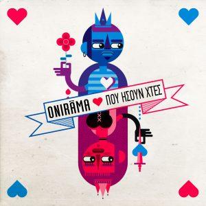 Onirama – Που ήσουν χτες