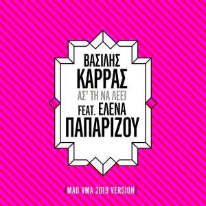 Βασίλης Καρράς & Έλενα Παπαρίζου – Άστην να λέει (Μad VMA 2019)