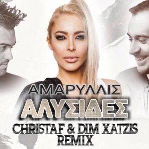 Αμαρυλλίς – Αλυσίδες (Christaf & Dim Xatzis Remix)