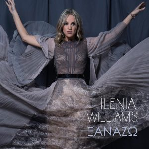 Ilenia Williams – Ξαναζώ