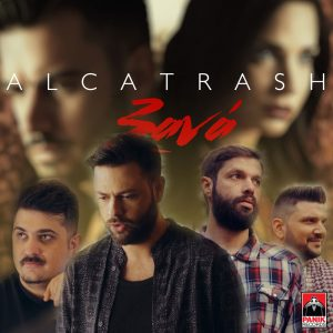 Alcatrash – Ξανά
