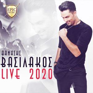 Θανάσης Βασιλάκος – Live 2020