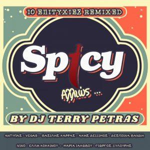 Βασίλης Καρράς – Περαστικά της (Dj Terry Petras & Nick Kyriakoulakos 2k18 Remix)