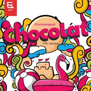 Rec – Chocolat (Το χρώμα) (Revamped)