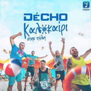 Decho – Καλοκαίρι στην πόλη