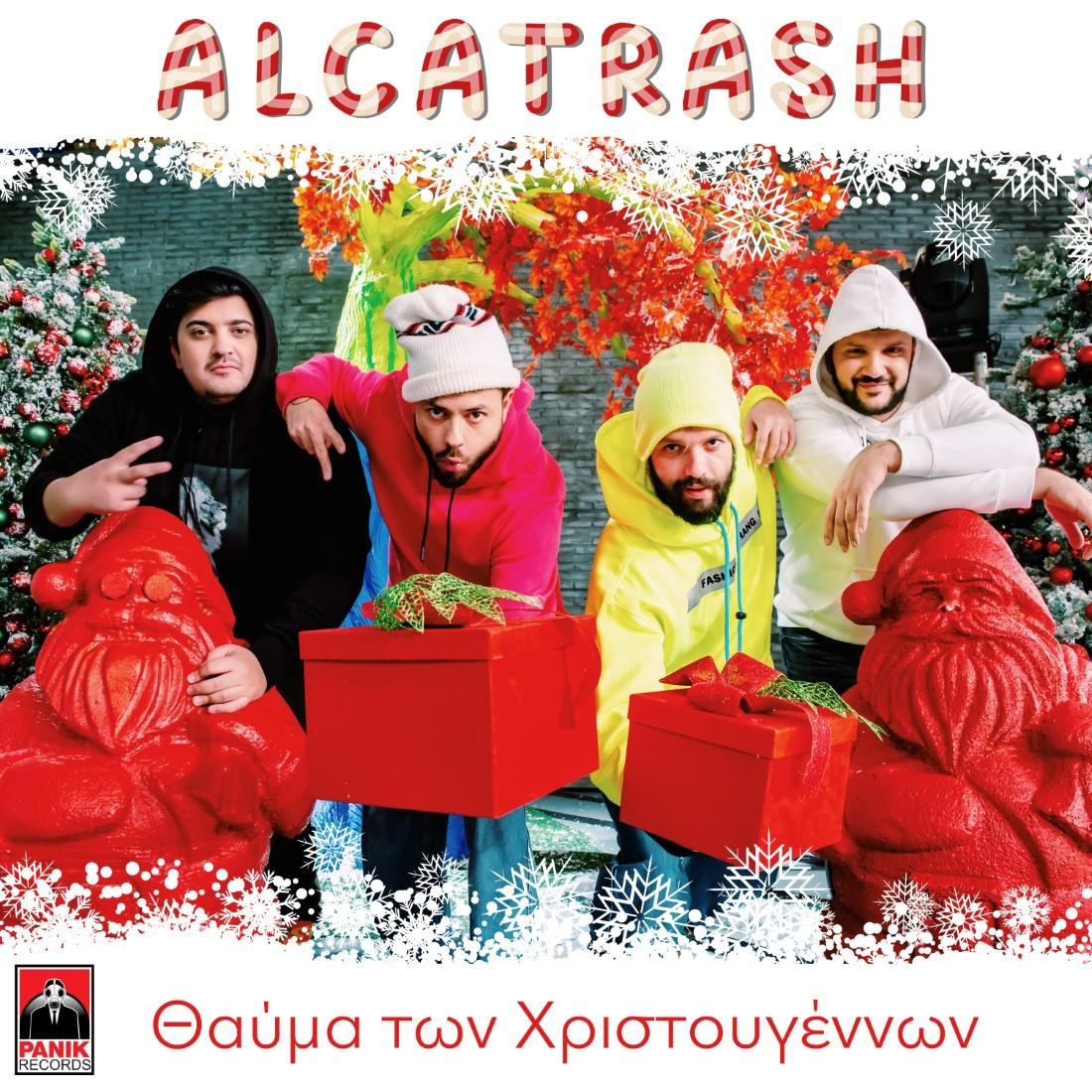 Alcatrash - Θαύμα των Χριστουγέννων | Πανόραμα 100,8FM