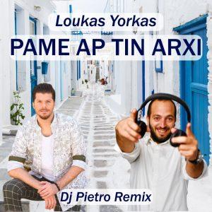 Λούκας Γιώρκας – Πάμε απ' την αρχή (Dj Pietro Remix)
